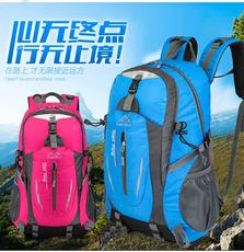 2016新款户外登山包大容量书包旅游双肩包男运动包女韩版旅行背包