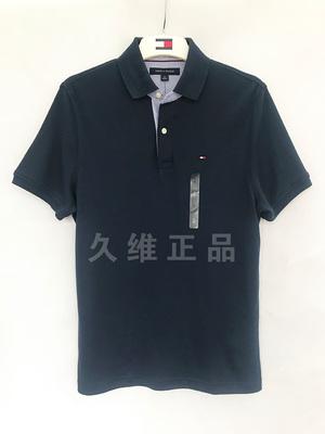 Jiuwei xác thực toàn cầu mua Tommy Hilfiger nam mùa hè ngắn tay thoải mái đồng bằng bông áo sơ mi POLO áo sơ mi áo polo nam Polo