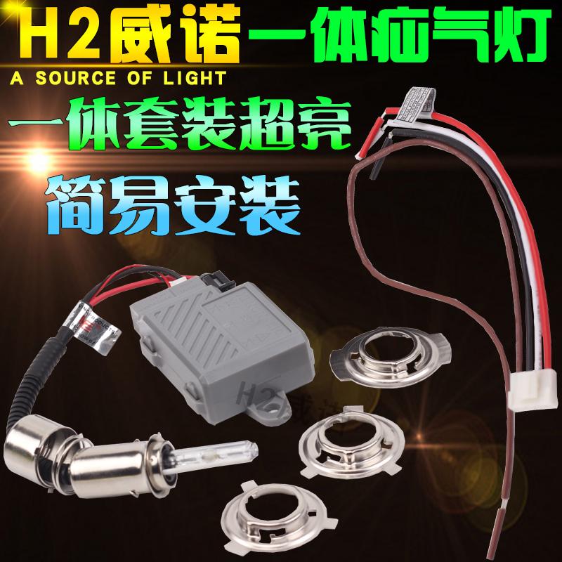 Electric scooter xenon bóng đèn 12V khoảng cách xenon ánh sáng đèn 35W 55W trang bị thêm bộ sáng chung
