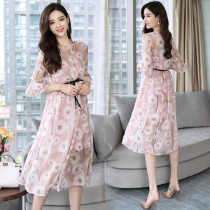 粉色收腰两件套连衣裙100D294