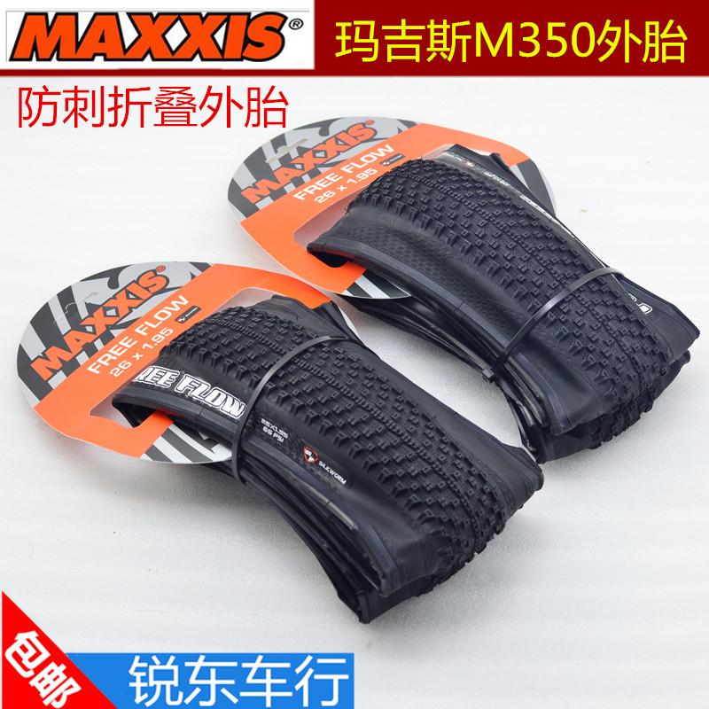 Category Bicycle Outer Tire Productname Maxxis Maggies Thorn Folding