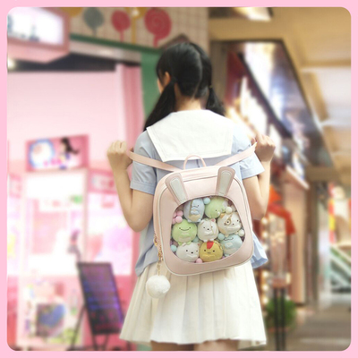 42agent Pain soft sister package cat roll shop [original spot shoulder rabbit ears] girl cute bag backpack - Taobao