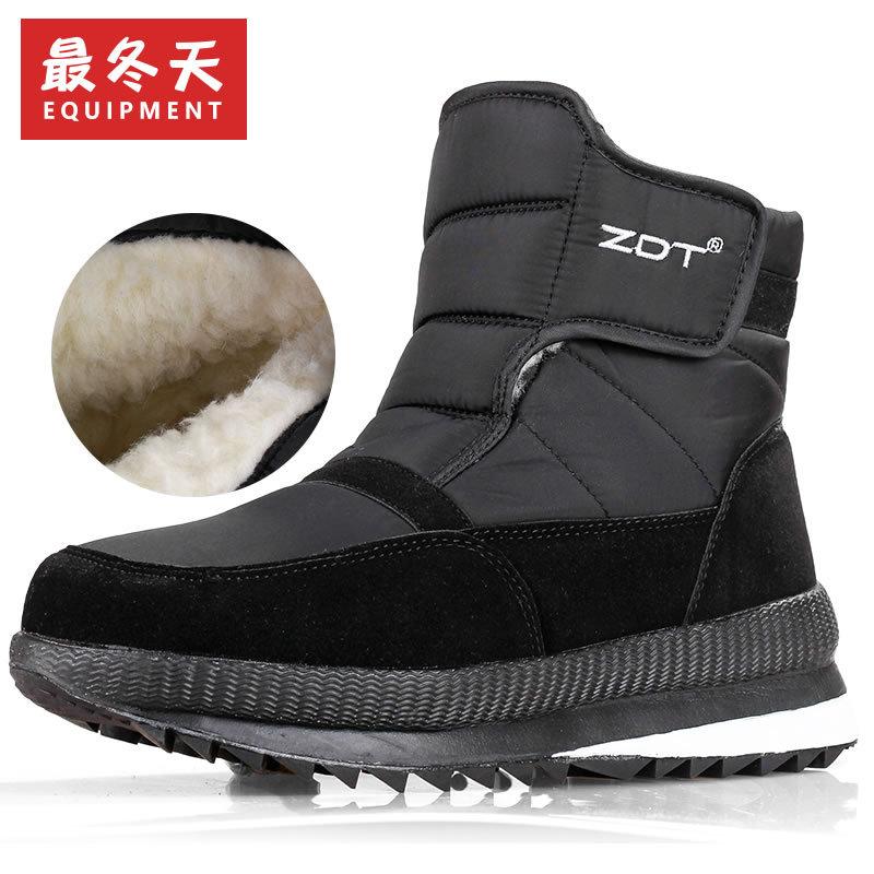 东北棉鞋男老人防滑□ 加绒加厚男鞋冬季爸爸老年保暖鞋男士雪地靴冬