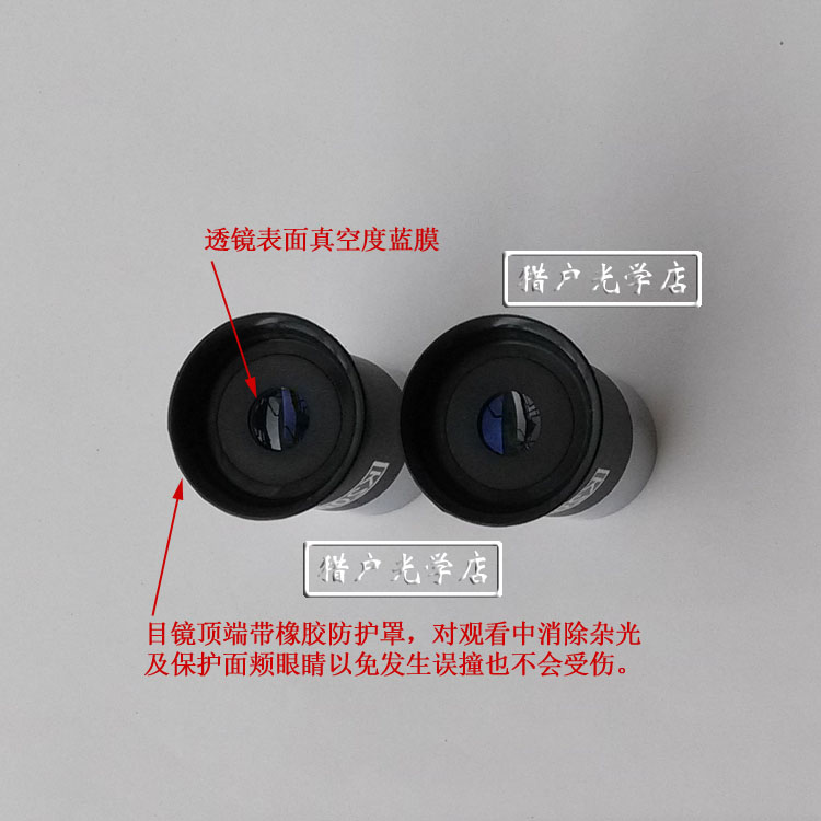 6 19] Common eyepiece fittings with eyepiece K20mm for Orion