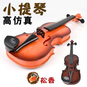 Trẻ em của violon có thể chơi mô phỏng đồ chơi nhạc cụ người mới bắt đầu giác ngộ âm nhạc cho thấy đàn guitar đạo cụ quà tặng
