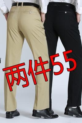 2 cái] cha quần mùa hè trung niên quần dài cao eo sâu cotton nam quần âu quần âu nam