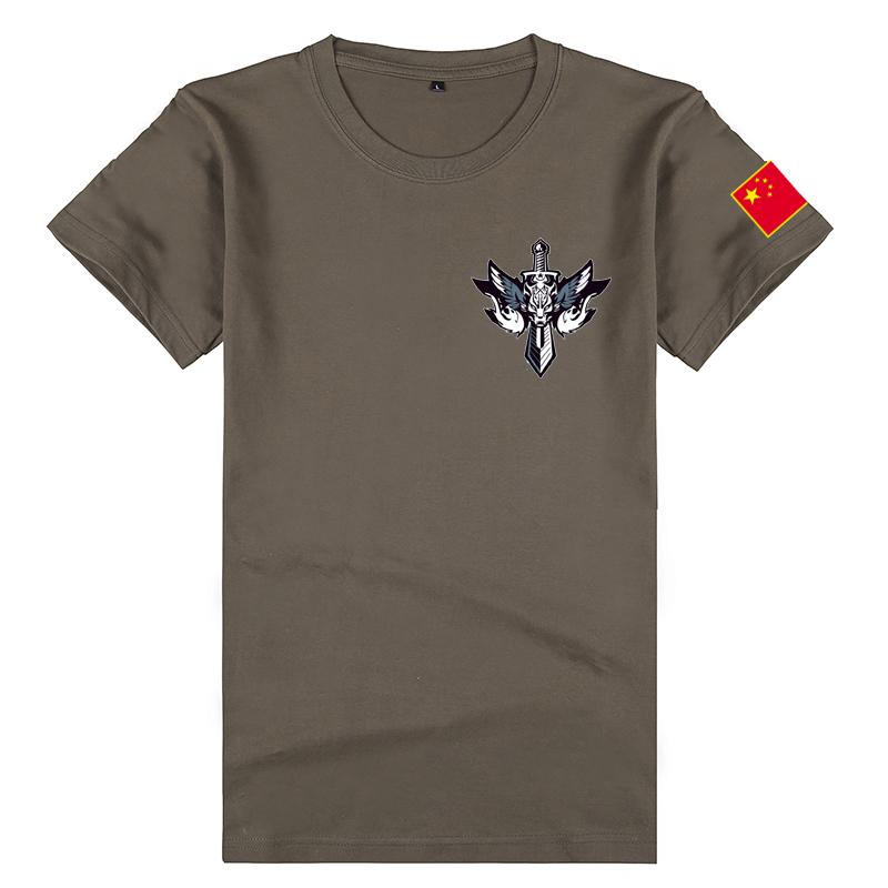 Wu Jing với các lực lượng đặc biệt T-Shirt nam quân đội ngụy trang XL ngắn tay quần áo mùa hè in ấn Trung Quốc cờ tùy chỉnh