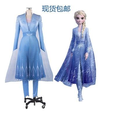 taobao agent Spot Frozen 2 Christmas Aisha Princess Dress Dress Aisha Frozen2 Women's Cos