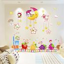 儿童房间卡通墙画墙贴纸 女孩卧室床头创意装饰温馨墙纸贴画自粘
