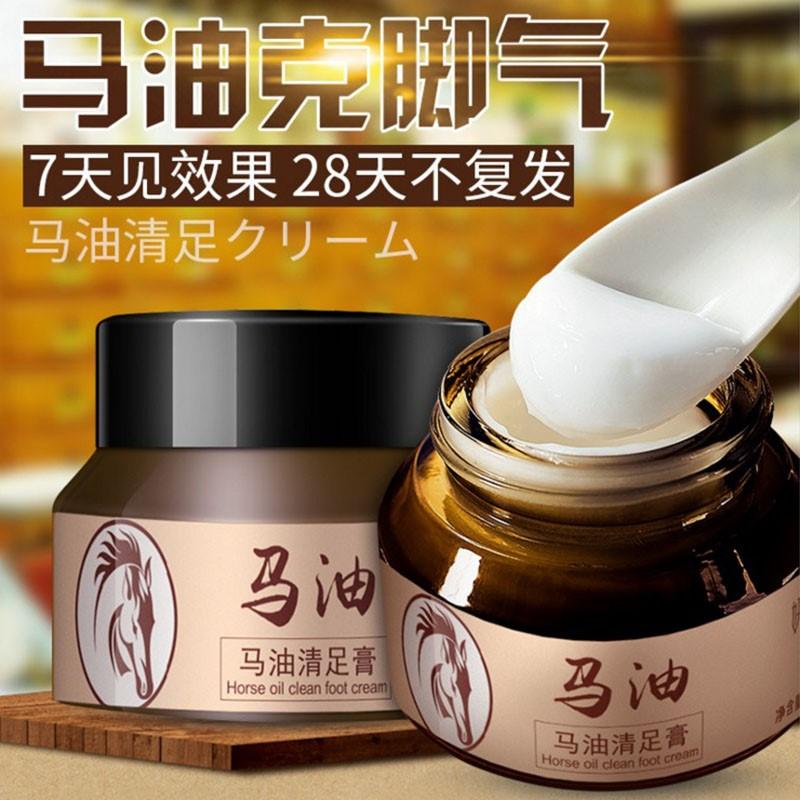 Nhật Bản dầu ngựa rõ ràng kem chân [2 nhận được 1] kem chống ngứa chăm sóc bàn chân kem chống nứt 妍 瑟 清 足 膏 正品