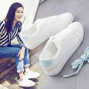 皮面小白鞋女2020韩版学生百搭基础平底新款白鞋板鞋透气春款潮鞋