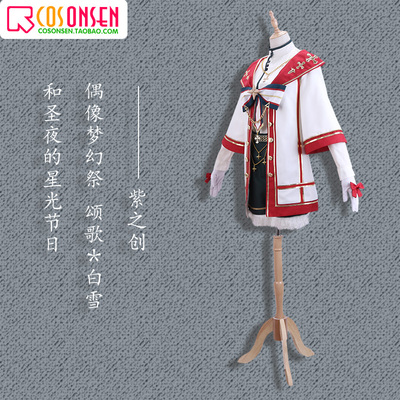 taobao agent Cosonsen Idol Dream Festival White Snow and Eve's Starlight Festival Purple Creation Cosplay Costume