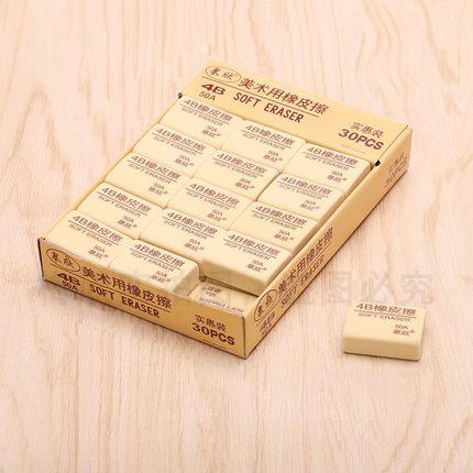 韩国文具4B橡皮擦小学生考试绘画写字橡像象皮环保易擦得干净