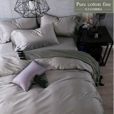 出口60支埃及长绒棉贡缎纯棉四件套欧美式纯色全棉床单笠床上用品