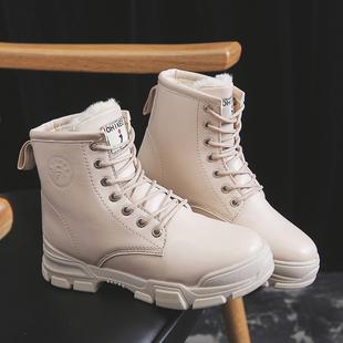 冬季加绒马丁靴新款厚底松糕雪地靴