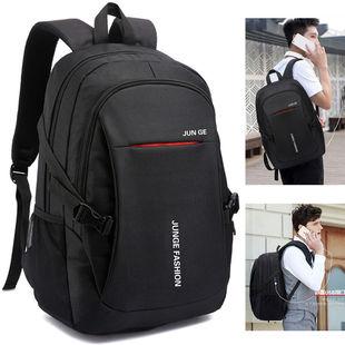 男士双肩背包中学生书包女初中高中生时尚潮流大容量电脑包旅行包