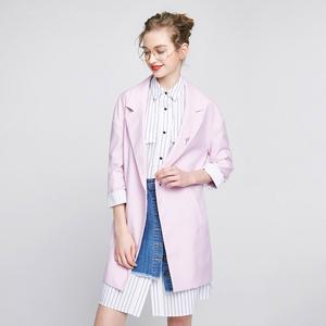 Vero Moda Flamingo Trâm cắt tay áo thẳng blazer | 317108518