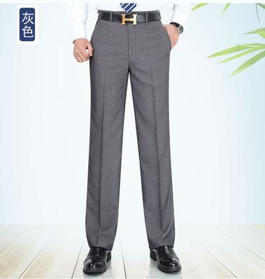 Playboy Nam Lụa Mùa Hè Quần Mỏng Trung Niên Dad Business Suit Quần Straight Ăn Mặc Quần