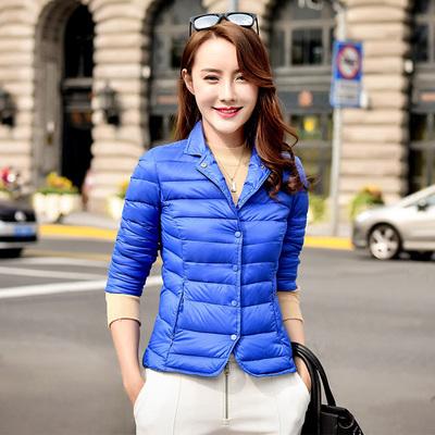 2018 mới của Hàn Quốc phiên bản của ánh sáng xuống áo khoác phụ nữ đoạn ngắn hoang dã phần mỏng thời trang Slim chống mùa giải phóng mặt bằng đặc biệt áo Xuống áo khoác