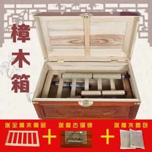 Toon gỗ hộp thư pháp và hộp lưu trữ hộp sơn tốt lành chúc tám hộp lưu trữ gió đẹp trai đầy đủ của đồ gỗ retro rắn - Cái hộp