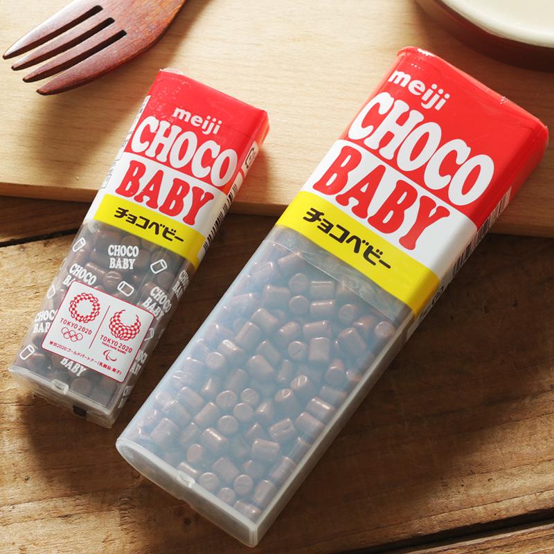 日本进口休闲小朋友零食明治Choco Baby牛奶巧克力豆