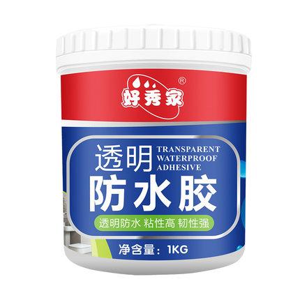 透明渗透型纳米补漏剂防水胶    3.8