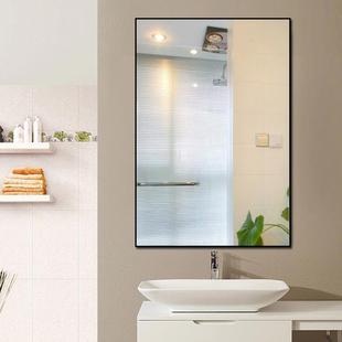 简约壁挂浴室镜高清晰玻璃