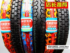 Authentic lốp mới 3.25-18 lốp xe máy 325-18 4-lớp chịu tải xuyên quốc gia mô hình sau khi lốp