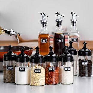 玻璃调料瓶油壶调味罐套装调料盒