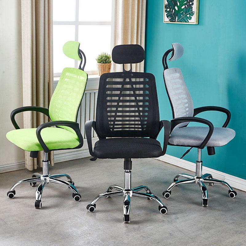家用靠背办公椅升降转椅头枕电脑椅