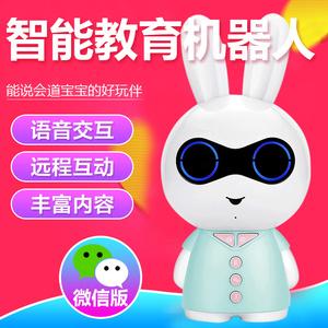 Giáo dục sớm máy câu chuyện máy thông minh robot WiFi bé sơ sinh đồ chơi trẻ 0-3-6 tuổi có thể sạc lại tải về