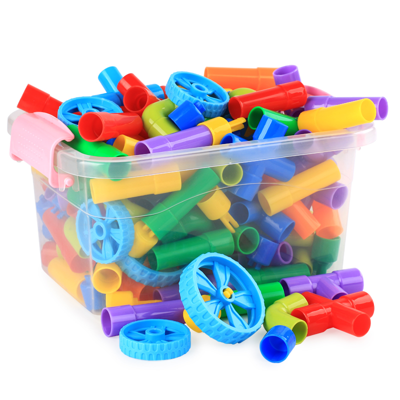 儿童水管道塑料拼插积木大颗粒3-6周岁男孩女孩宝宝益智拼装玩具