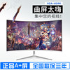 New 19-inch 22 HD LCD office 24 monitor 2K surface 27 desktop computer IPS screen led monitoring