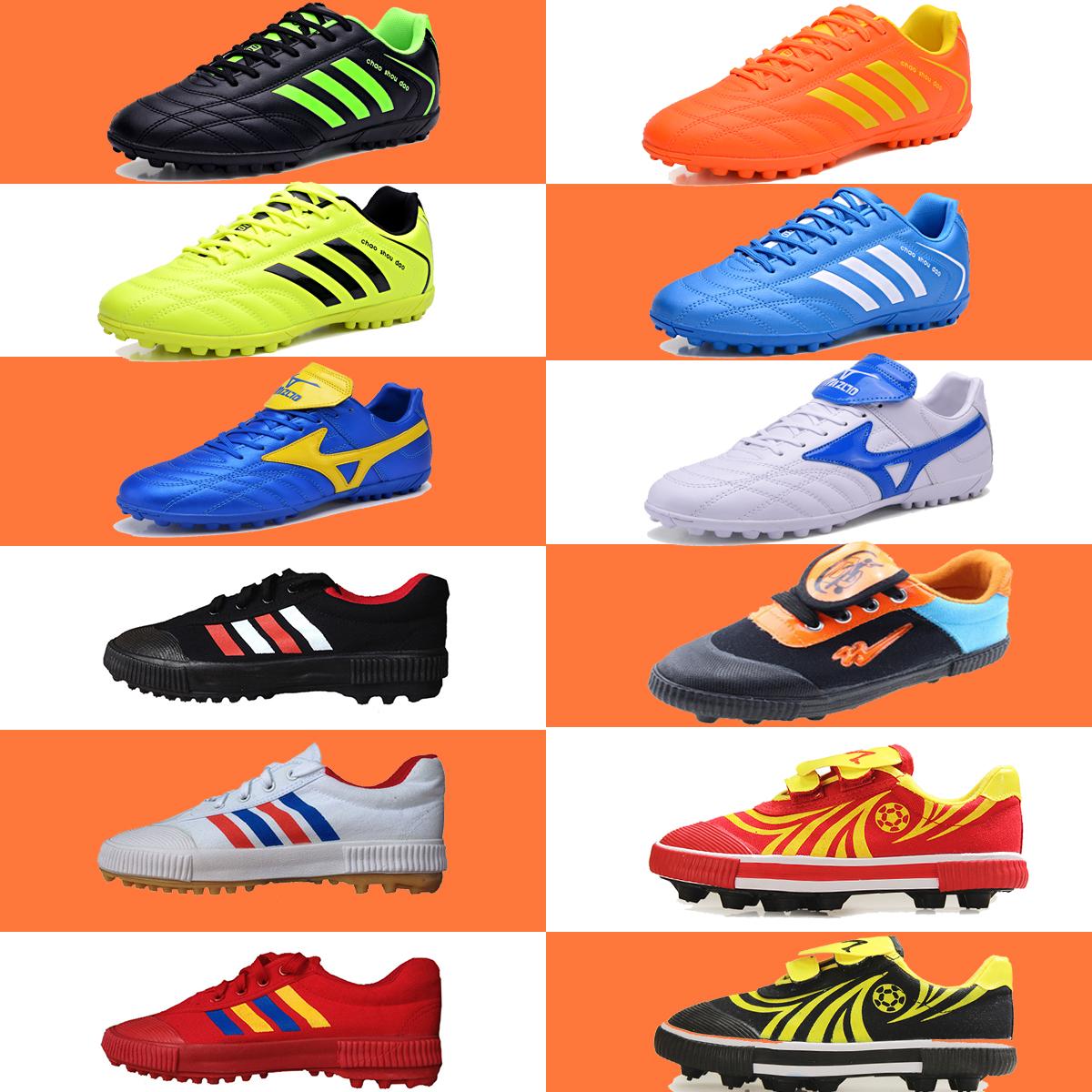 Đôi giày bóng đá sao A B nam nữ canvas chuyên nghiệp đào tạo bóng đá giày móng tay nhựa móng tay bị hỏng giày bóng đá