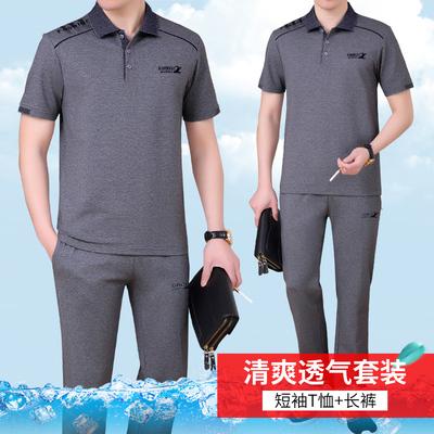 Trung niên và cũ thể thao phù hợp với nam giới mùa hè 2018 mới ngắn tay quần cha áo len hai mảnh bông Áo len