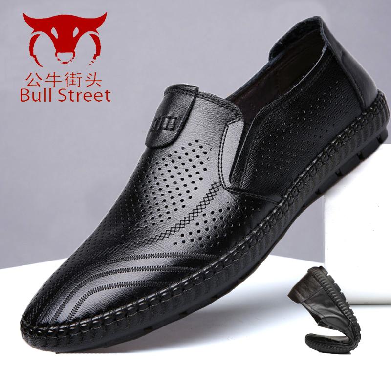 春秋皮鞋男中老年男士黑色系带软底爸爸鞋皮鞋休闲鞋