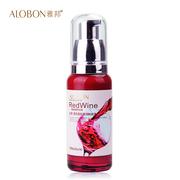 AloBon Yabang Red Rose Sáng Foundation Lỏng Kem Dưỡng Ẩm Trang Điểm Khỏa Thân Kem Che Khuyết Điểm Trang Điểm Chăm Sóc Da