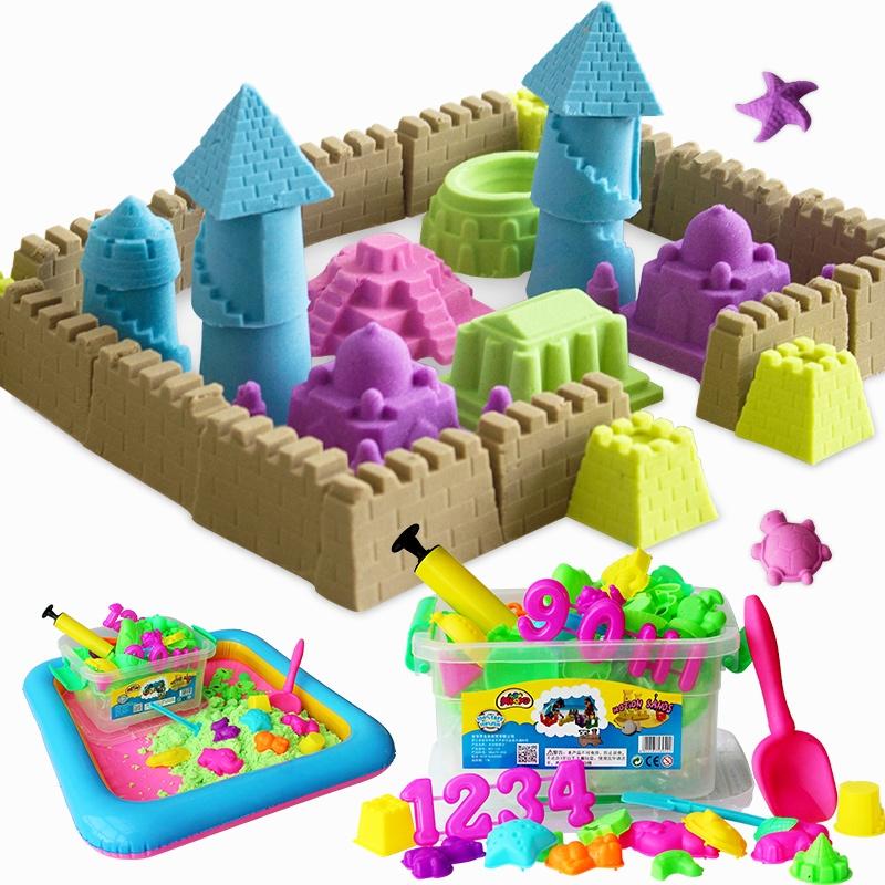 5斤太空玩具沙子套装儿童益智优惠30元包邮
