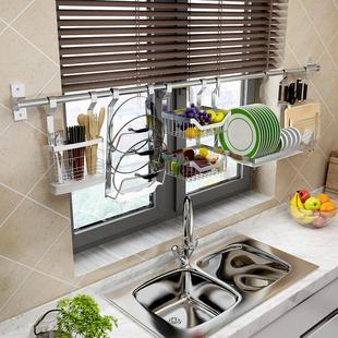 可选免打孔厨房置物架收纳厨具挂件