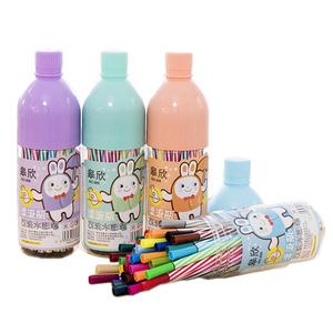 水彩笔套装36色儿童画笔幼儿园无毒可水洗
