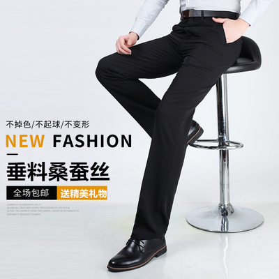 Mùa hè phần mỏng người đàn ông trung niên của quần lỏng thẳng kinh doanh bình thường phù hợp với quần lụa nam quần miễn phí quần Suit phù hợp
