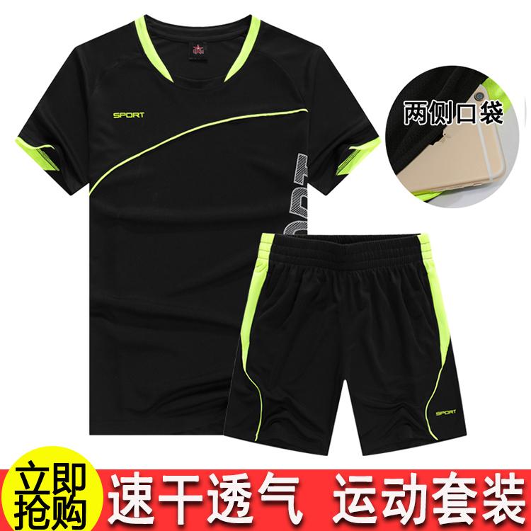 Thể thao phù hợp với nam ngắn tay quần short đào tạo khô nhanh quần áo tập thể dục mùa hè cầu lông phần mỏng mồ hôi thấm thở chạy quần áo