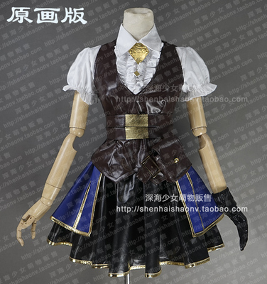 taobao agent Hex Technology Annie Steamed Friends Style Cosplay Costume Custom