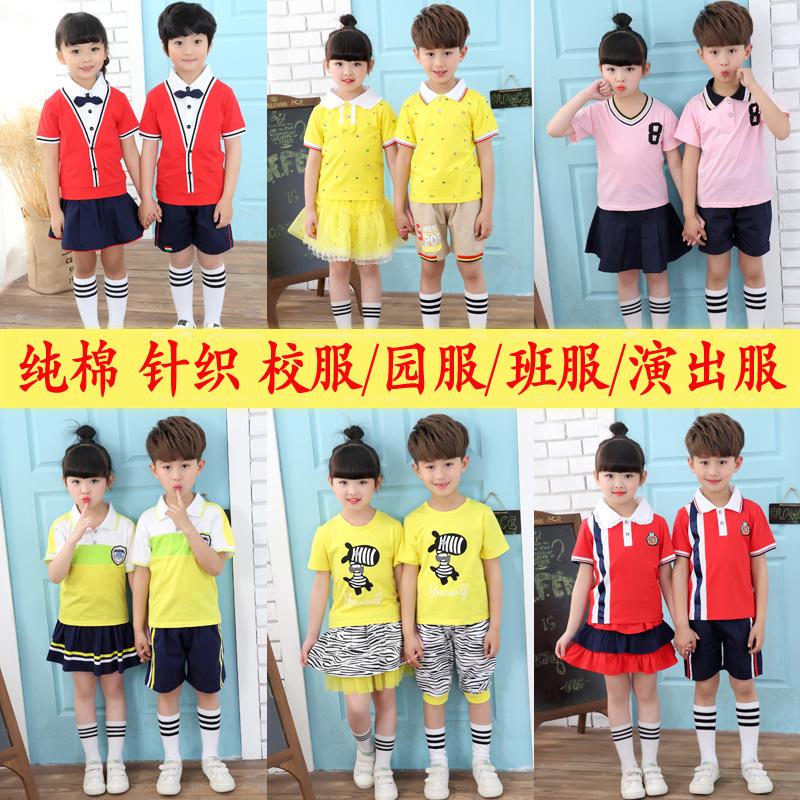Trẻ em đồng phục học sinh phù hợp với mùa hè mẫu giáo quần áo trường tiểu học dịch vụ đẳng cấp ngắn tay trang phục mùa hè hiệu suất quần áo tùy chỉnh