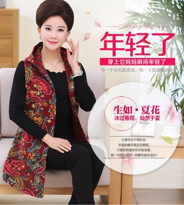 Phụ nữ trung niên của mùa xuân và mùa thu mỏng vest dài mẹ in tang vest bông vest áo gi lê áo gi lê