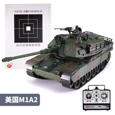 超大可发射金属炮管儿童遥控坦克车( 750型号+200弹)券后168元包邮