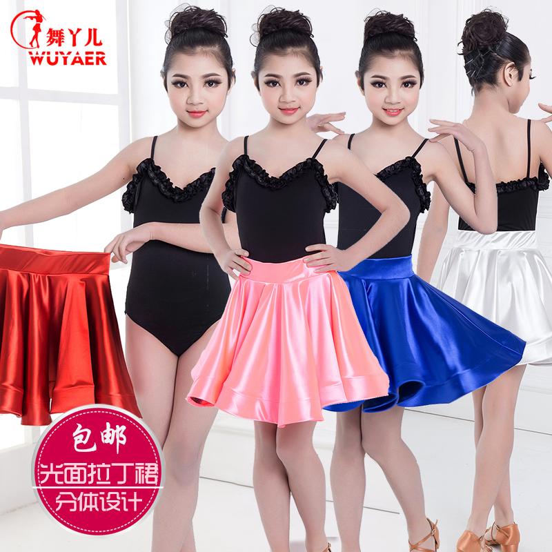 Trẻ em của sling xù jumpsuit cô gái mịn Latin váy khiêu vũ quần áo trẻ em trang phục chia váy Latin