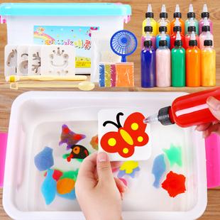 魔幻水精灵水宝宝玩具戏水地摊diy手工制作儿童益智抖音同款