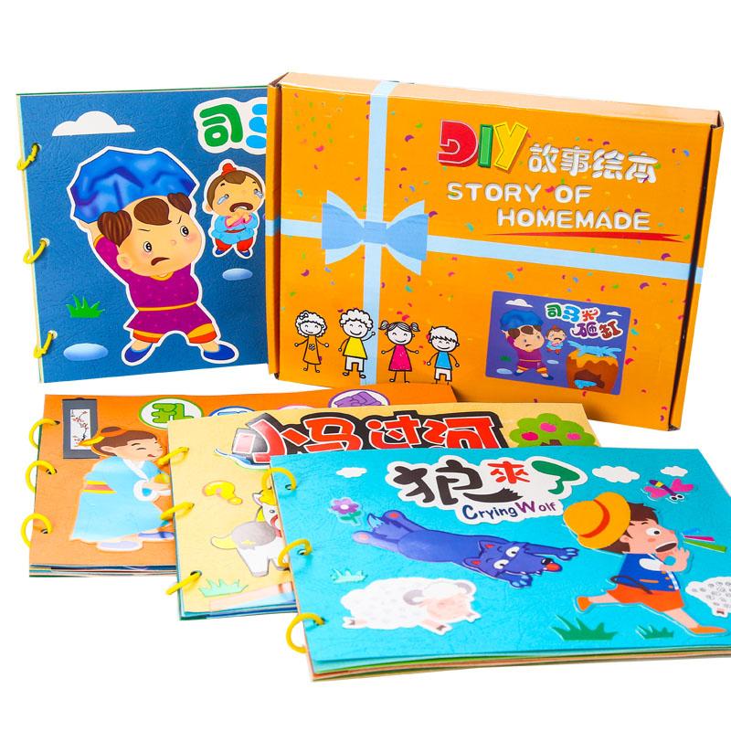 儿童手工绘本制作图书diy幼儿园不织布故事书材料包