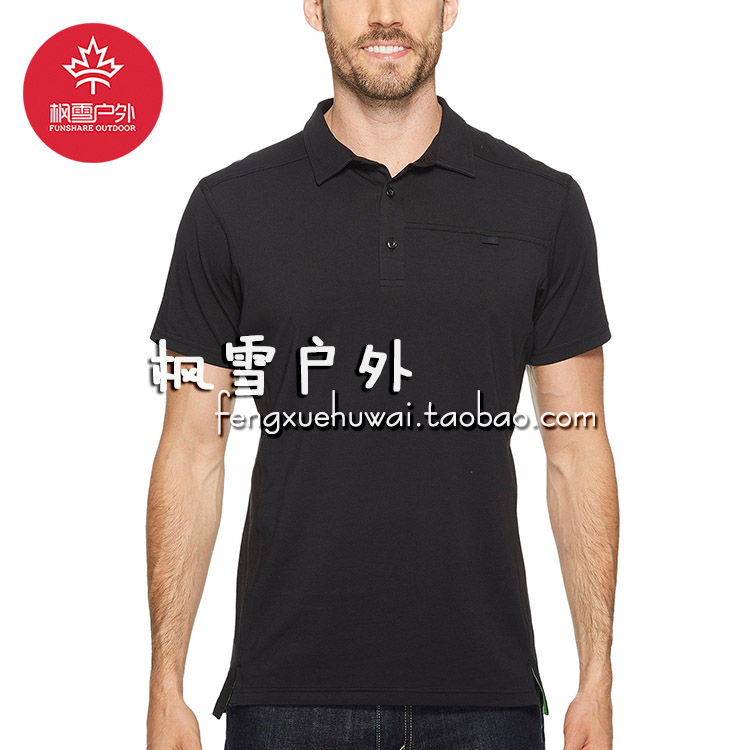 b4c2c411 Arc'teryx/ Archaeopteryx Captive Polo SS Men Slim Quick-dry Casual Short  Sleeve
